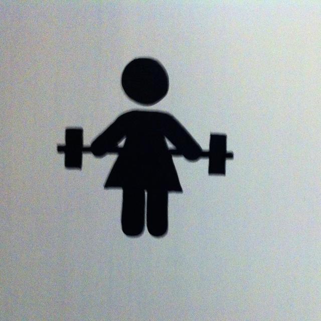 Besonders cool: Das Icon an der Damenumkleide
